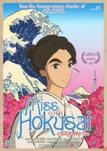 Miss Hokusai Filmplakat © AV Visionen